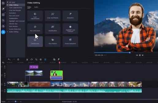 Movavi Video Editor Plus: el mejor editor de video multipantalla